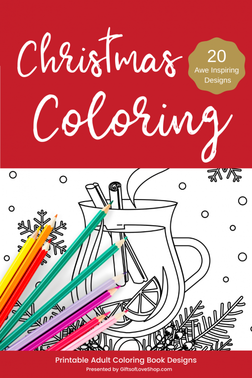 Christmas Printable Coloring Pages